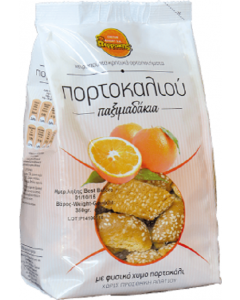 Perrakis Bakery - Orange Βiscuits from  (350g)