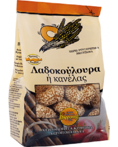 Perrakis Bakery - Olive Oil Biscuits with Cinnamon (350gr)