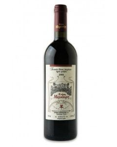 Mercouri Estate - Estate Red 750ml
