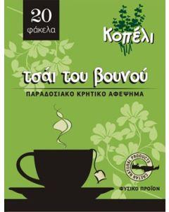 Kopeli - Mountain Tea 20gr