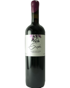 Karavitakis Winery - Elia Negroamaro 750ml