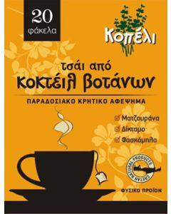 Kopeli - Herbs Coctail 20gr