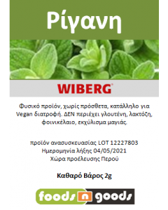 Wiberg - Oregano 1200ml 65gr