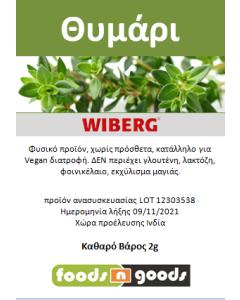 Wiberg - Θυμάρι 35ml