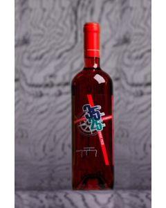 Miliarakis Winery - 35o-25o Rose 750ml