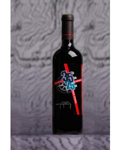 Miliarakis Winery - 35o-25o Red 750ml