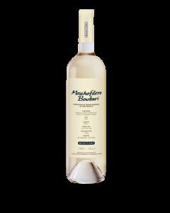 Boutari Wines - Moschofilero, 750ml