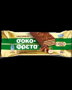 ION Chocofreta - Milk Chocolate Wafer with Hazelnuts 38gr